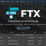 ftx取引所トップページ